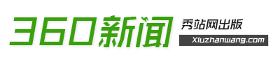 K04原(yuan)創新聞資訊模板PC+WAP升級版